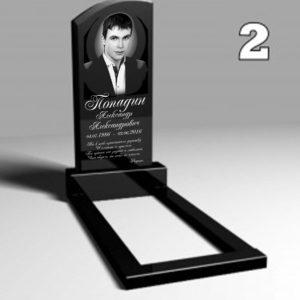 Памятник №о2