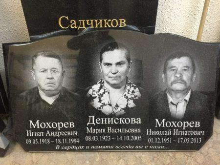 Памятник №т2