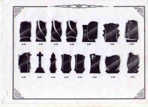 Каталог форм
