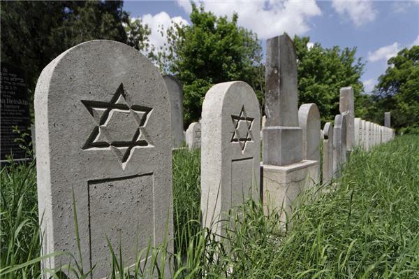 Памятники по иудейским традициям