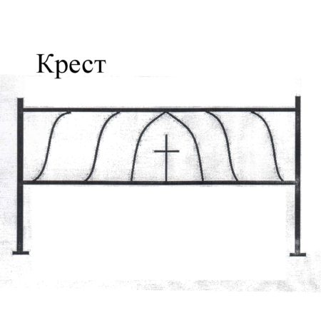 Ограда Крест