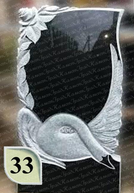 Памятник лебедь с розой №33