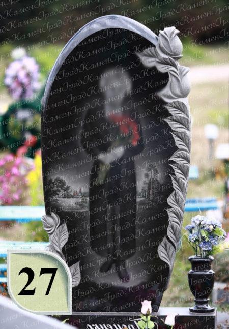 Памятник роза на зеркале №27