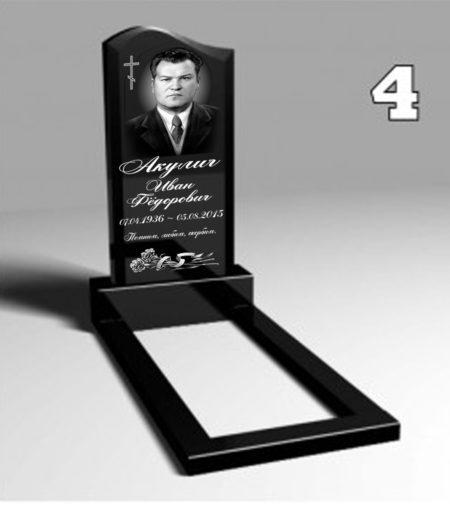Памятник №о4