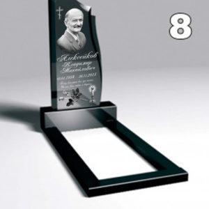 Памятник №о7