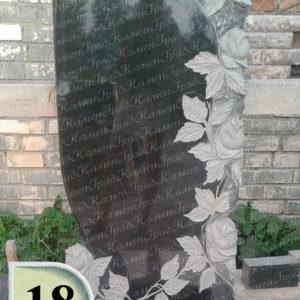 Памятник волна в розах №18