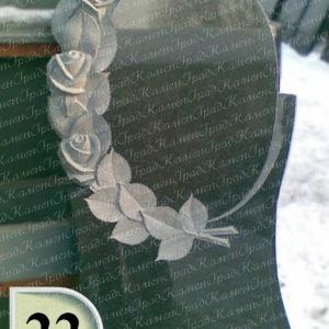 Памятник зеркало в розах №22