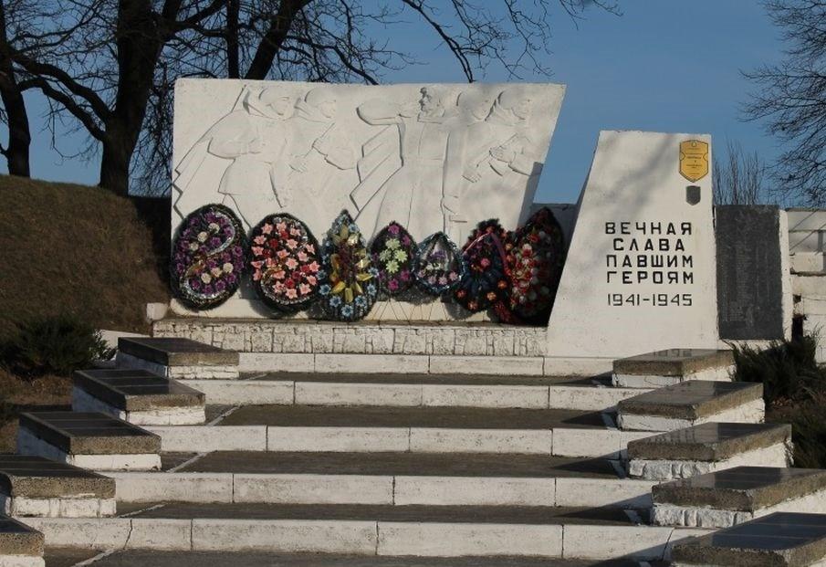 Памятники в Буда-Кошелёво: могила жертв фашизма