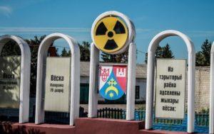 Памятники в Брагине: монумент Василию Игнатенко