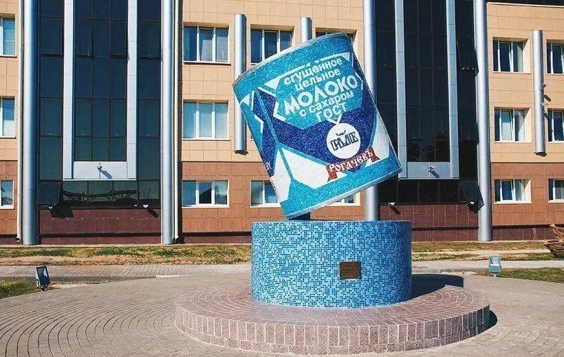 Памятники в Рогачеве: монумент сгущенке