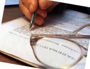 Завещание со слов завещателя: особенности составления