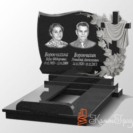 Памятник №к13