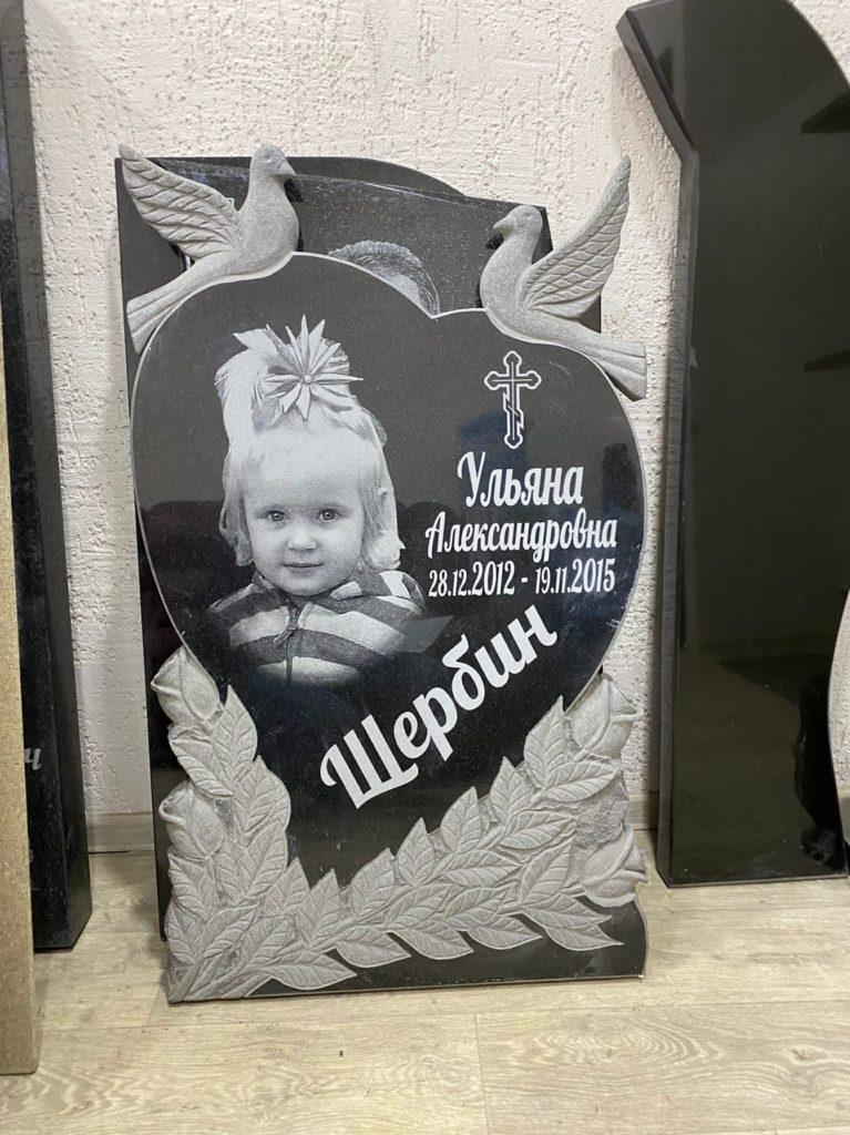 ФОТО РАБОТ