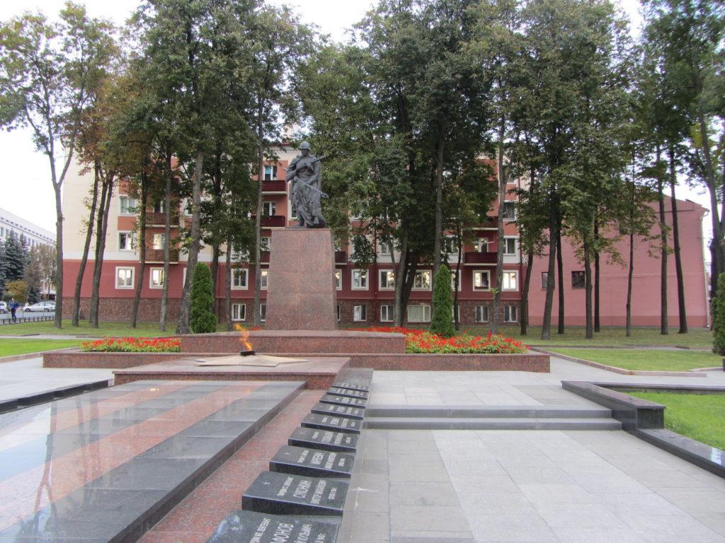 Памятники в Гомеле: «Вечный огонь»